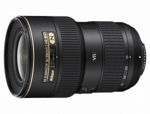 nikon_af-s_nikkor_16-35mm_f4g_ed_vr_zoom_lens